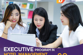 THE 20th EXECUTIVE PROGRAM IN HOTEL MANAGEMENT